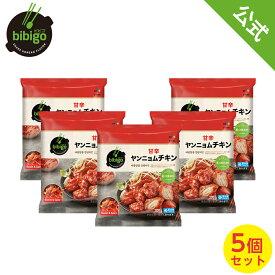 【公式】bibigo ビビゴ ヤンニョムチキン 300g 5袋セット〔クール便〕ヤンニョンチキン 韓国チキン 激辛 甘辛 冷凍チキン おつまみ