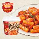 bibigo もちもちトッポッキ【メーカー直送・正規品】 | 韓国 韓国食品 韓国食材 ビビゴ トッポギ とっぽき トポギ ト…