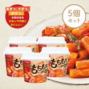 ◯新発売◯ bibigo もちもちトッポッキ 5個セット【メーカー直送・正規品】 | 韓国 韓国食品 韓国食材 ビビゴ トッポ…