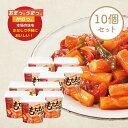 ◯新発売◯ bibigo もちもちトッポッキ 10個セット【メーカー直送・正規品】 | 韓国 韓国食品 韓国食材 ビビゴ トッ…