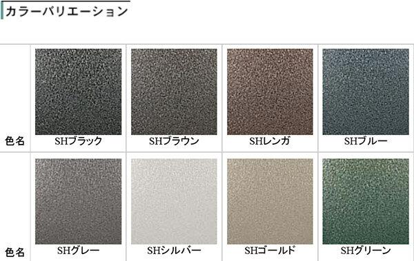 カラーガルバリウム鋼板(0.35mm 10mコイル) ちぢみ柄 遮熱鋼板