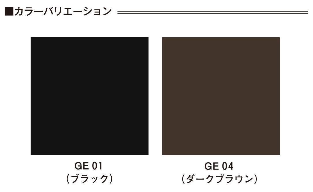 【部材・役物】GOKUルーフ用 ケラバキャップ[左] 遮熱 カラーガルバリウム鋼板