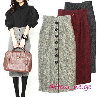 Button tight skirt knee knee lower mi-mollet mi-mollet length high waist long refined office FOMA Luke dual fall and winter before skirt lady's front button pencil adult きれいめ タイトグレー in the fall and winter