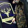 The size tops tunic which decides clothes winter clothes 2018 new work back raising sweat shirt long shot dress Lady's sweat shirt trainer very much in back raising dress balloon long dress camouflage army relaxed black autumn, and is big