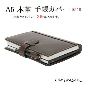 It is approximately notebook cover Tochigi レザーヌメ 革革栞付全 five colors notebook & external memory cover (card pocket) A5 leather Classic/City series A5 size on a day