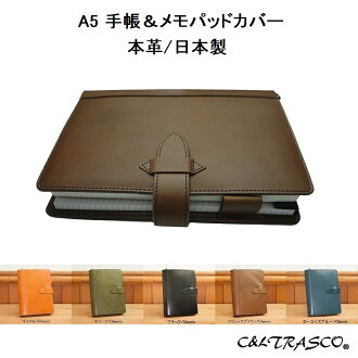 A5 notebook cover almost covers notebook cover genuine leather notebook cover note cover A5 size cowhide leather Tochigi leather soft leather notebook on a day (with an original leather bookmark)