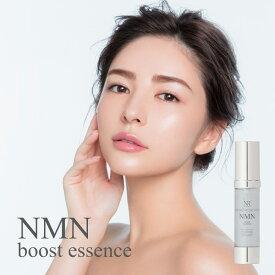 NMN 化粧品 ナチュレリカバー NMNブーストエッセンス 20ml シワ たるみ エイジング NMN美容液 導入液 高浸透型電子水 ニコチンアミドモノヌクレオチド ヒト幹細胞 導入美容液