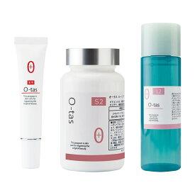 スキンケア オータス O-tas 薬用エイジングプログラム エイジングケア 3点セット しわ ほうれい線 目元のたるみ 乾燥じわ 美容液 ローション 美容カプセル エイジング 化粧品