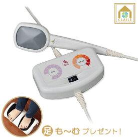 三井式温熱治療器3 フットマッサージャープレゼント お得なクーポン 送料無料 温灸器 遠赤外線