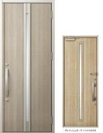 ジエスタ GIESTA M22型 K4仕様 片開きドア W:924mm×H:2,330mm 断熱 玄関 ドア リクシル LIXIL DIY リフォーム