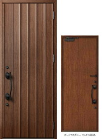 ジエスタ GIESTA D11型 K4仕様 片開きドア W:924mm×H:2,330mm 断熱 玄関 ドア リクシル LIXIL DIY リフォーム