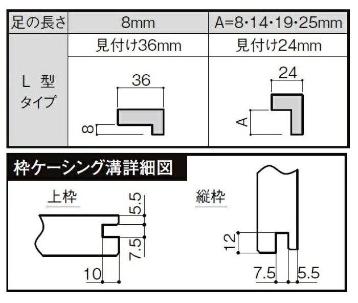 特注サイズラシッサS室内引戸Vレール方式片引戸標準タイプASKH-LAA錠付W:912-1992mm×H:628-2425mmノンケーシング/ケーシングLIXILTOSTEM
