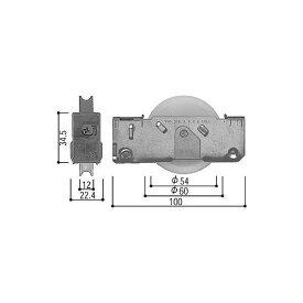 【YKK AP メンテナンス部品】 戸車 (HH-3K-11287) DIY リフォーム