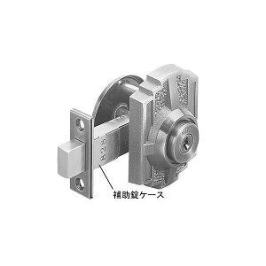 【YKK AP メンテナンス部品】 補助錠ケース本体 (HH-J-0059) DIY リフォーム