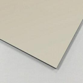 お見積もり品 アルミ複合板 かまちえーす オフホワイト KA-019W 70枚 W:700mm × H:1,200mm セキスイ 積水樹脂プラメタル