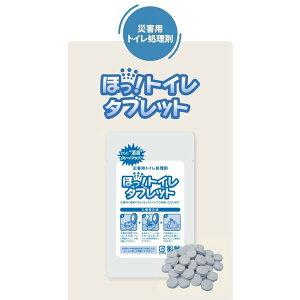エクセルシア ほっ!トイレ タブレット 100袋入り 処理用ビニール袋付 5セット 世界初!タブレット状 災害用 トイレ処理剤 DIY リフォーム