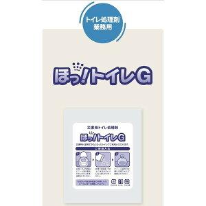 エクセルシア ほっ!トイレG 100袋入り 処理用ビニール袋付 10セット 省スペースで備蓄出来る 災害用 トイレ処理剤 DIY リフォーム