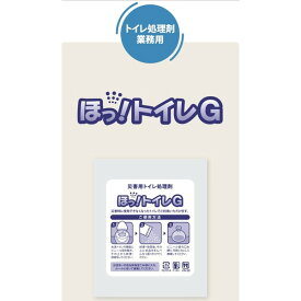 エクセルシア ほっ!トイレG 100袋入り 処理用ビニール袋付 3セット 省スペースで備蓄出来る 災害用 トイレ処理剤 DIY リフォーム