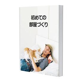 IKEA イケア EKEBOL 本 Make yourself at home E00357764