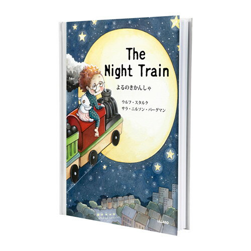 IKEA(イケア) LILLABO 本 The Night Train E30345604