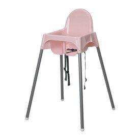 IKEA イケア ANTILOP ハイチェア 安全ベルト付き ピンク シルバーカラー a49211529