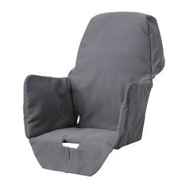 IKEA イケア クッション入りシートカバー ハイチェア用 グレー n50377892 LANGUR