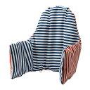 IKEA(イケア) PYTTIG サポートクッション&カバー レッド ブルー 60251825
