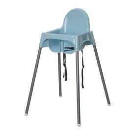 IKEA イケア ANTILOP ハイチェア 安全ベルト付き ライトブルー シルバーカラー a69211528
