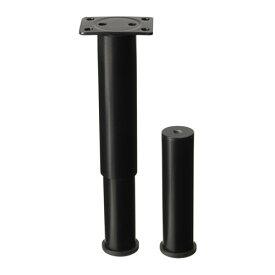 IKEA イケア SULTAN サポート 脚 ブラック a70172823