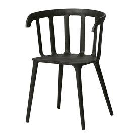 IKEA イケア IKEA PS 2012 チェア アームレスト付き ブラック c40206805
