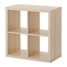 IKEA イケア KALLAX シェルフユニット ホワイトステインオーク調 b90362921