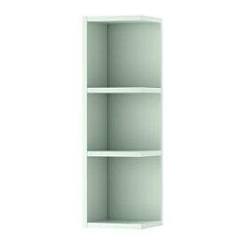 IKEA(イケア) LILLANGENエンドユニット ペールグリーン z50388895