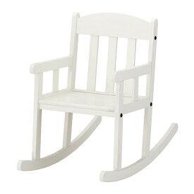 IKEA イケア SUNDVIK ロッキングチェア ホワイト b60201741