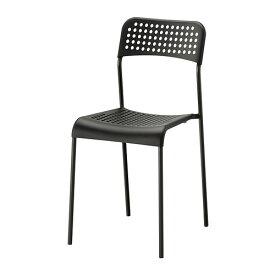IKEA イケア ADDE チェア ブラック c70214286