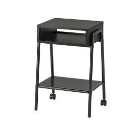 IKEA イケア ベッドサイドテーブル ブラック 黒 45x35 cm z50338042 SETSKOG