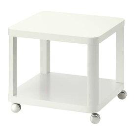 IKEA イケア TINGBY ティングビー サイドテーブル キャスター付き ホワイト 白 50x50cm z60295928
