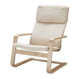 IKEA イケア PELLO アームチェア ホルムビー ナチュラル 90160720