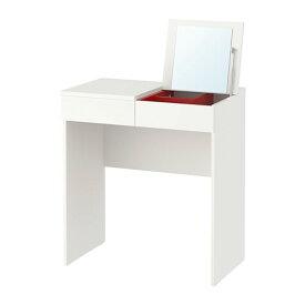 IKEA イケア ドレッシングテーブル ホワイト 白 z90355421 BRIMNES ブリムネス