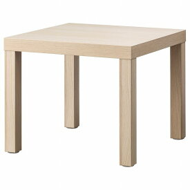 IKEA イケア サイドテーブル ホワイトステインオーク調 55x55cm n70431534 LACK