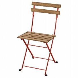 IKEA イケア チェア 屋外用 折りたたみ式 レッド 赤 ライトブラウンステイン n80424571 TARNO
