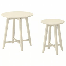 IKEA イケア ネストテーブル2点セット ライトベージュ n80452597 KRAGSTA