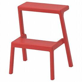IKEA イケア ステップスツール ブラウンレッド 赤 n90402328 MASTERBY