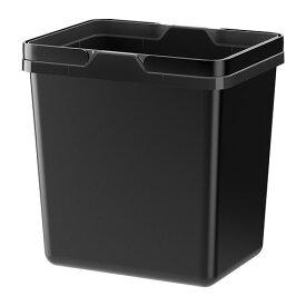 IKEA イケア VARIERA 分別ゴミ箱 ブラック 00271218