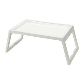 IKEA イケア KLIPSK ベッドトレイ ホワイト d10289086