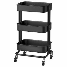 IKEA イケア RASKOG ロースコグ ワゴン ブラック 黒 z70333977