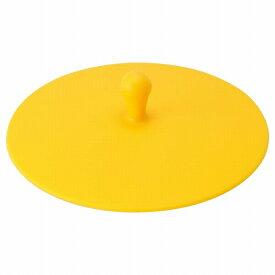 IKEA イケア ふた マグ用 シリコン イエロー n80359047 SMULFARE