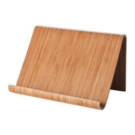 IKEA イケア RIMFORSA タブレットスタンド 竹 a80282091