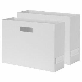IKEA イケア マガジンボックス ホワイト 白 紙 z80379012 TJENA