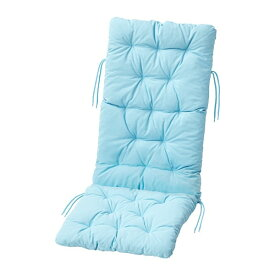IKEA イケア シート 背もたれ クッション 屋外用 ライトブルー KUDDARNA n00411134