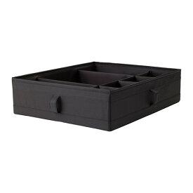 IKEA イケア SKUBB スクッブ ボックス 仕切り付き ブラック 00210550 幅44×奥行き34×高さ11 cm
